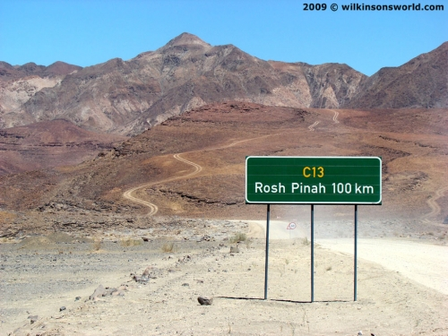 4x4 Track beyond Rosh Pinah sign